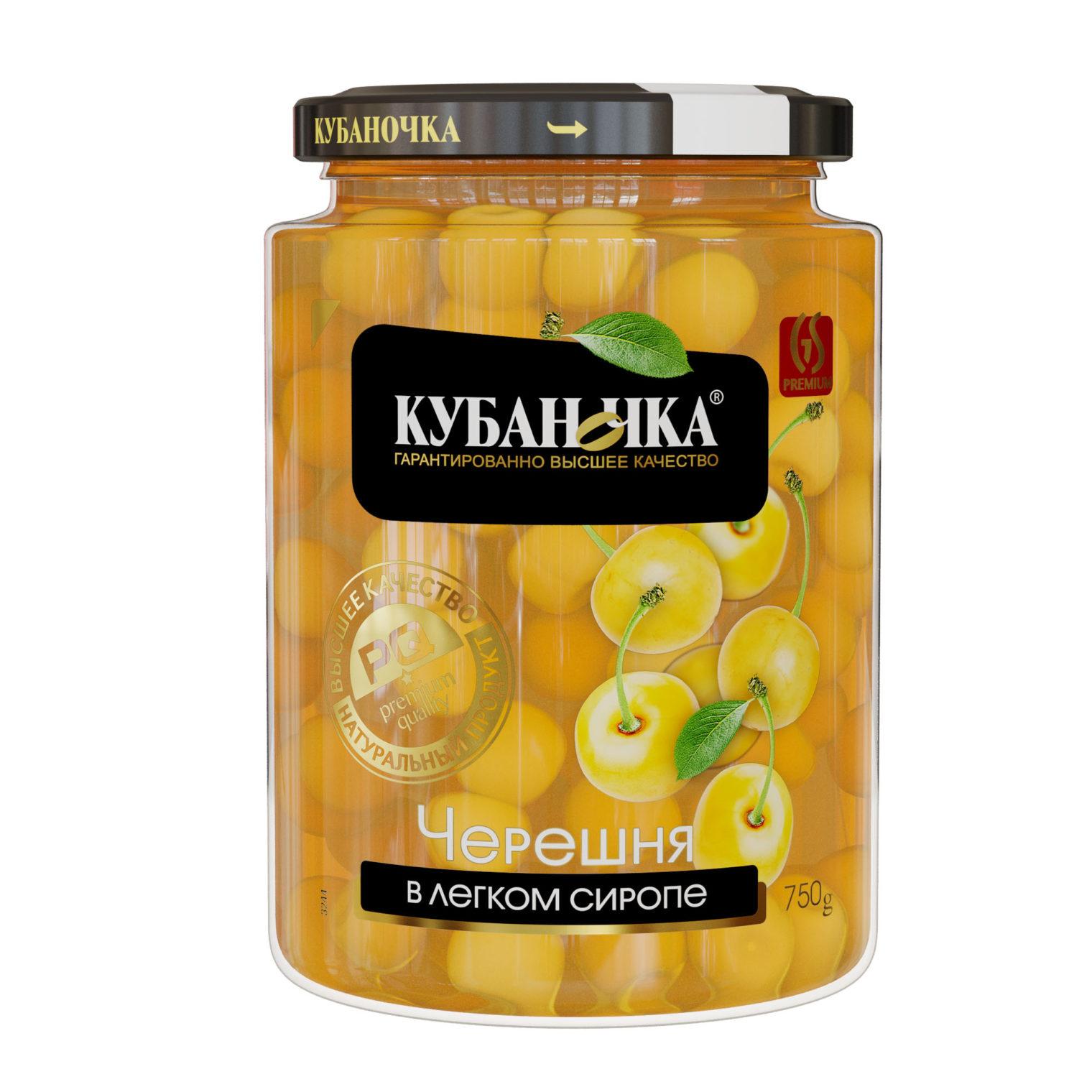 Черешня желтая в легком сиропе, Масса: 750 г