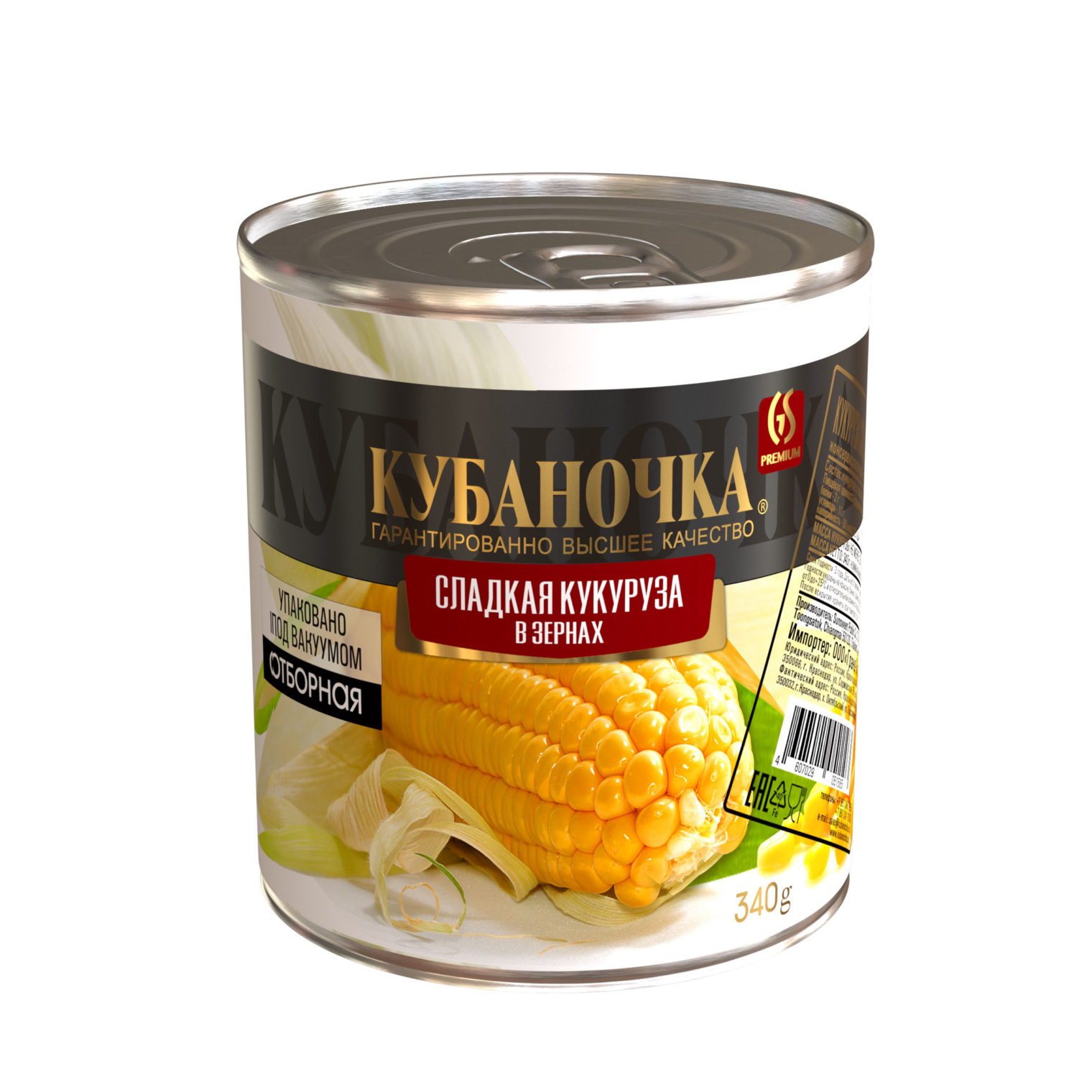 Сладкая кукуруза, Масса: 340 г