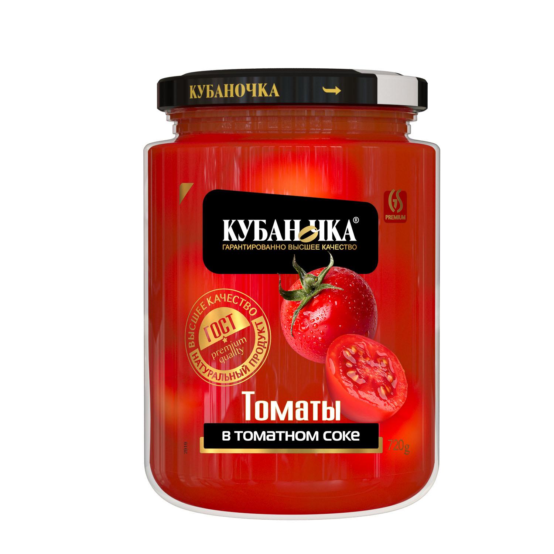 Томаты в томатном соке, Масса: 720 г