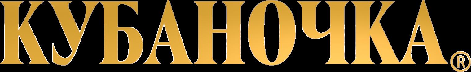 логотип ТМ «Кубаночка»