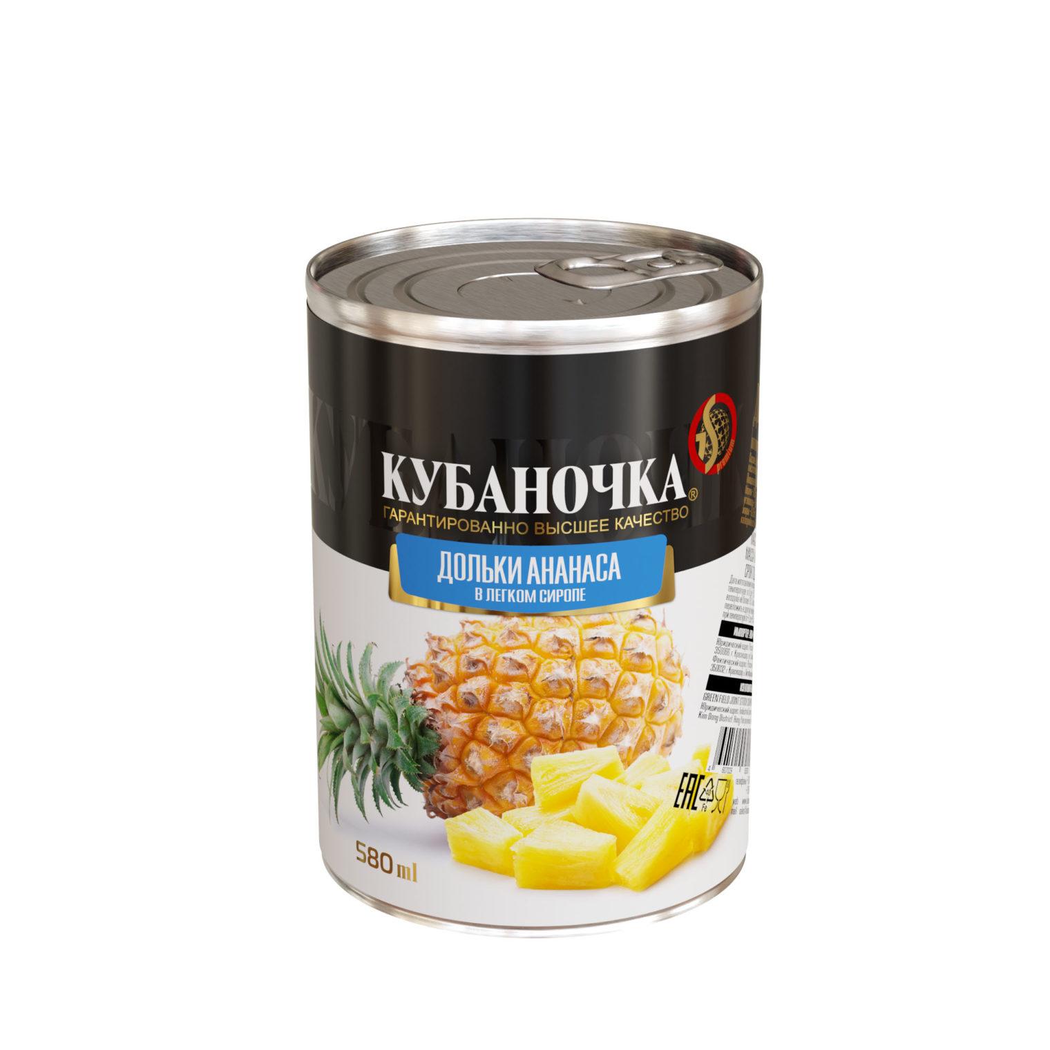 Дольки ананаса в легком сиропе, Масса: 565 г