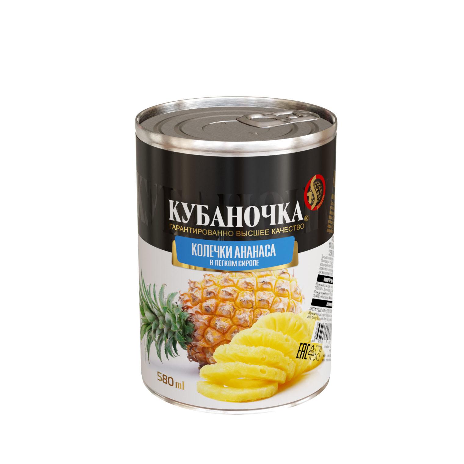 Колечки ананаса в легком сиропе, Масса: 565 г